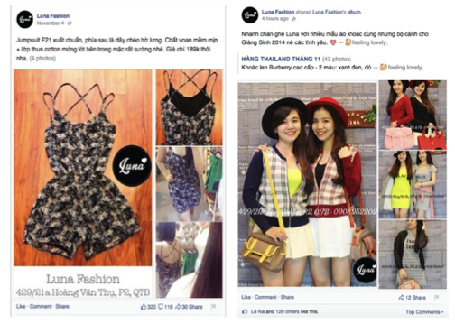 Facebookで洋服を販売している一例