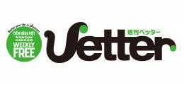 週刊Vetter