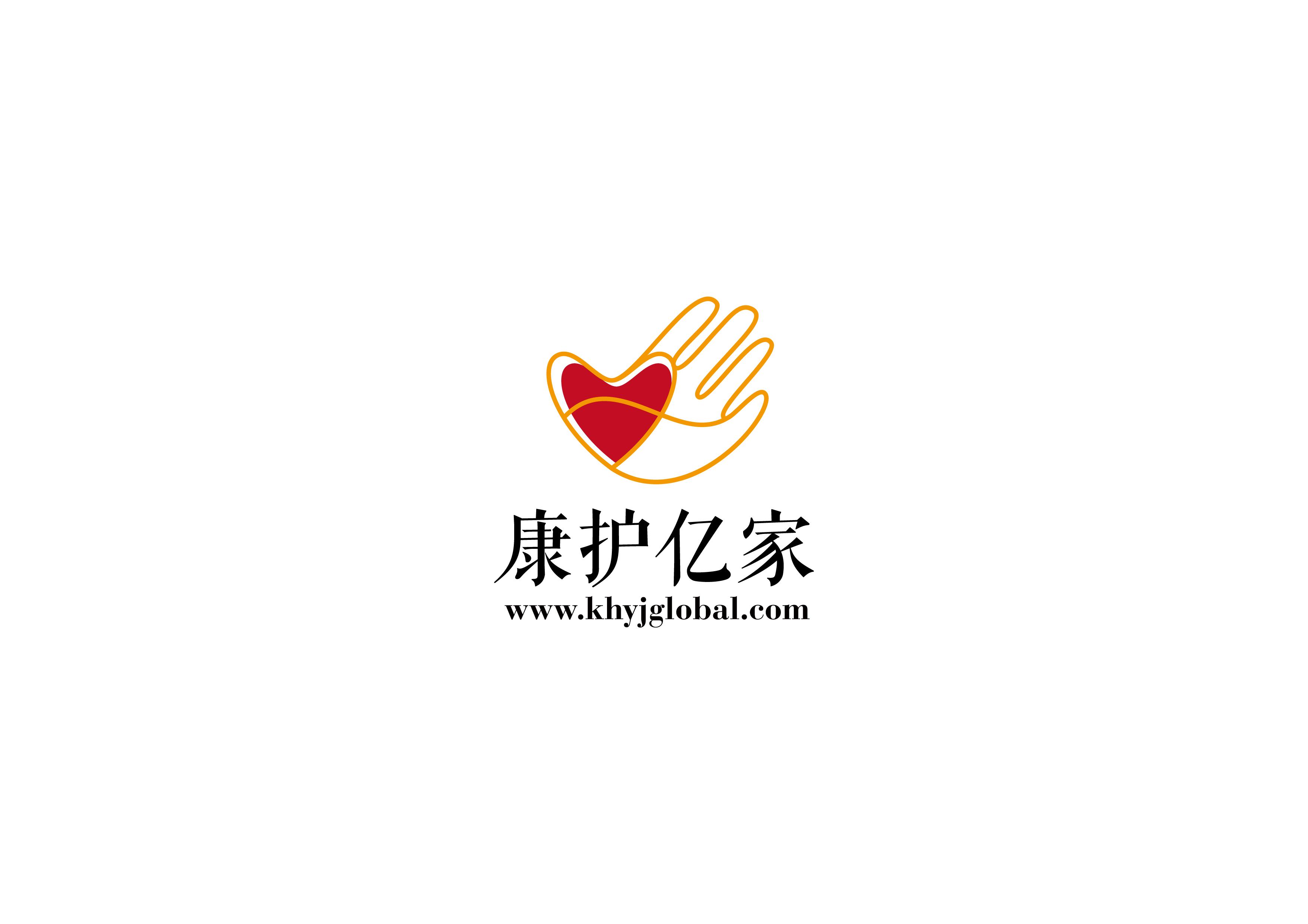北京康護億家健康管理有限公司