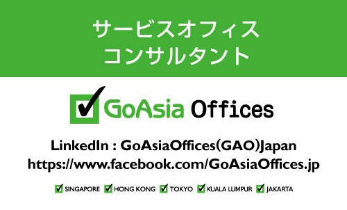 Go Asia Offices Pte. Ltd