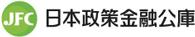 日本政策金融公庫 掲載日:2013/7/3