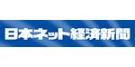日本ネット経済新聞 掲載日:2014/2/13
