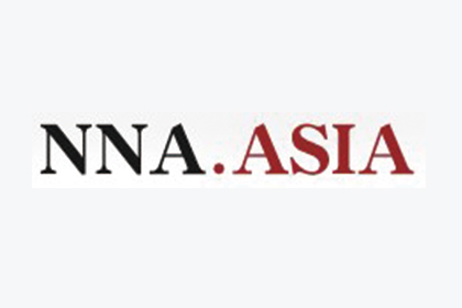 NNA (THAILAND) CO., LTD.