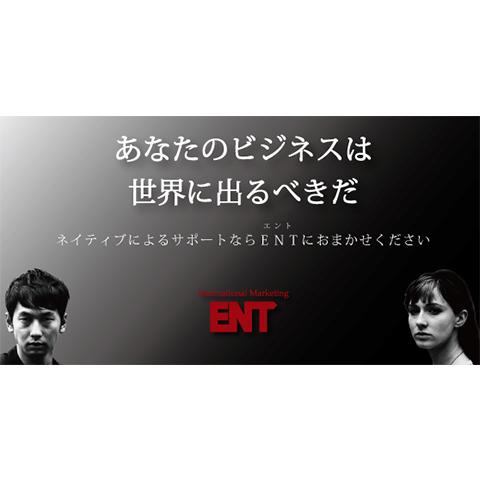 ENT株式会社