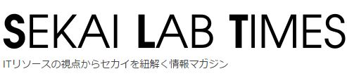 SEKAI LABO TIMES