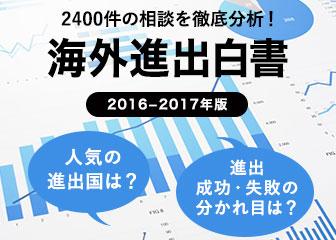 hakusho_bnr