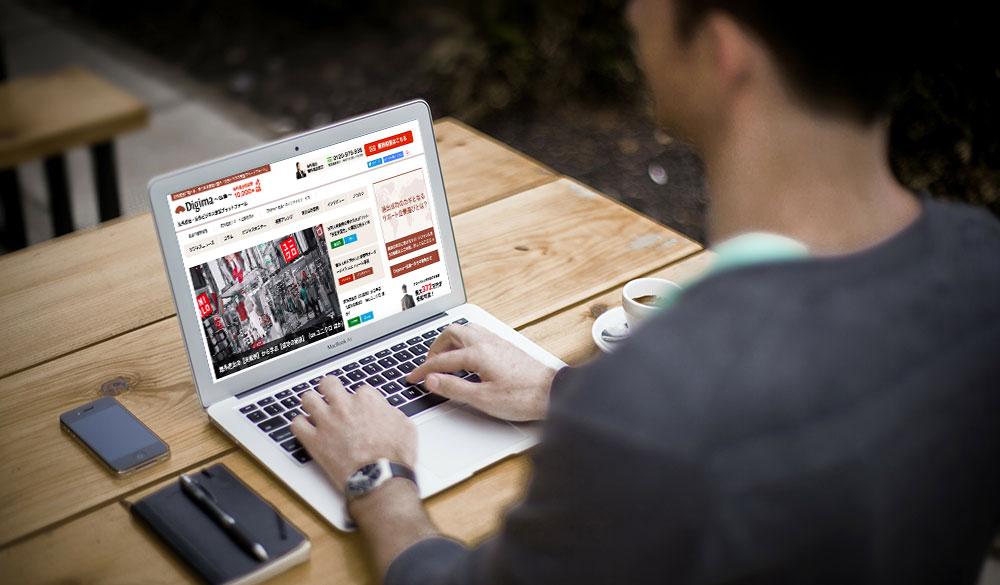 海外ビジネス情報サイト