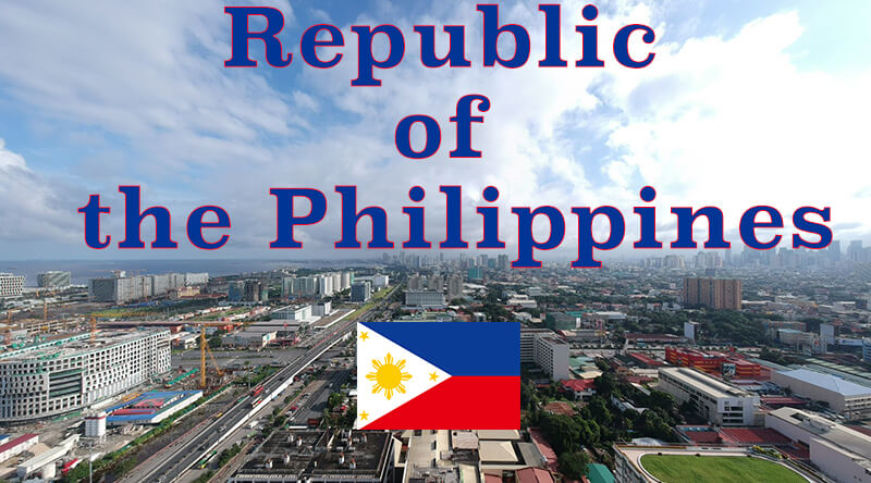 フィリピン (1)