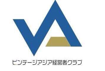 ビンテージアジア経営者クラブ株式会社