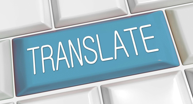 """海外ビジネスの翻訳のポイント 海外現地のターゲットに""""ささる""""翻訳とは?"""