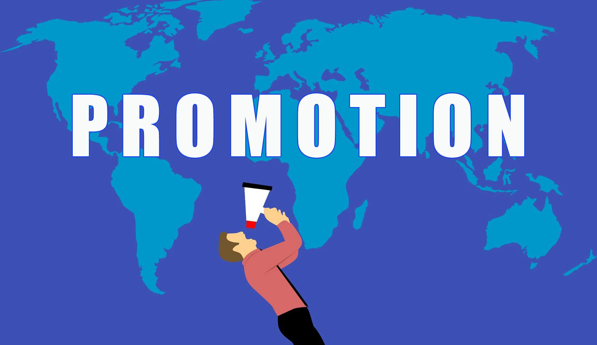 プロモーション PR