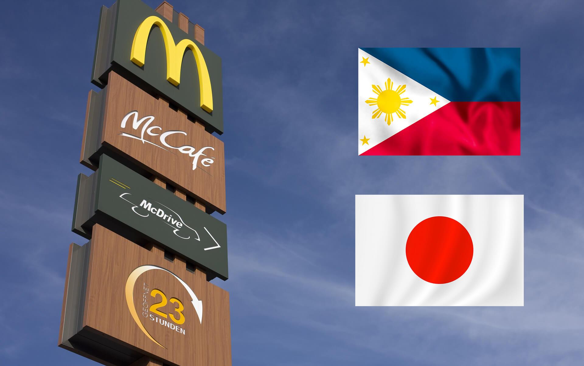 マック_日本とフィピン