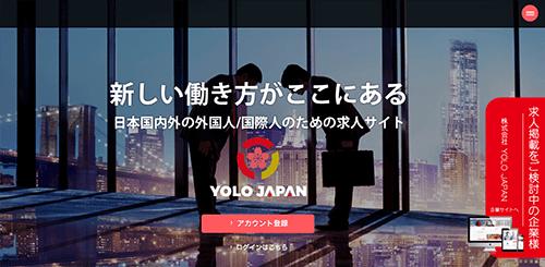 YOLO JAPAN
