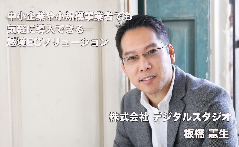 itabashi_01 (2)