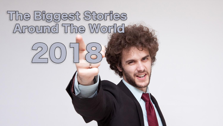 2018_ニュース (1)