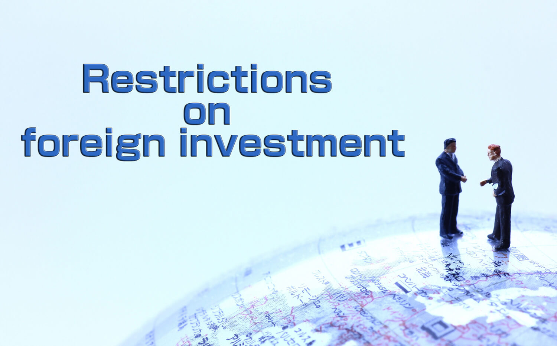 外資規制の各国比較リスト | 海外進出で知っておくべき世界の外資規制