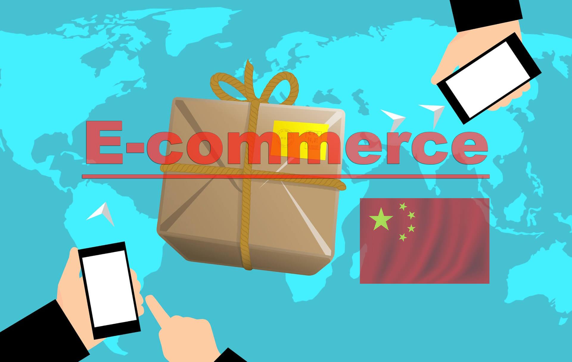 中国EC市場が世界ランキングNo.1となった3つの理由 | 最新の人気ECサイト5選