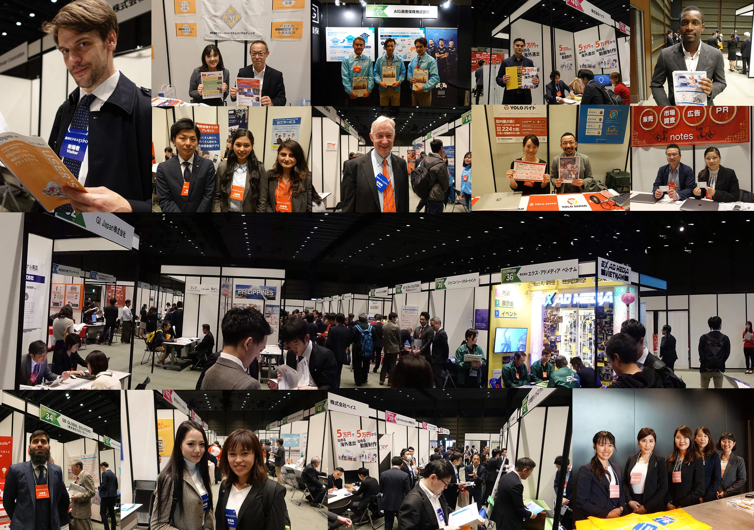 EXPO_2019_TOKYO_04_S