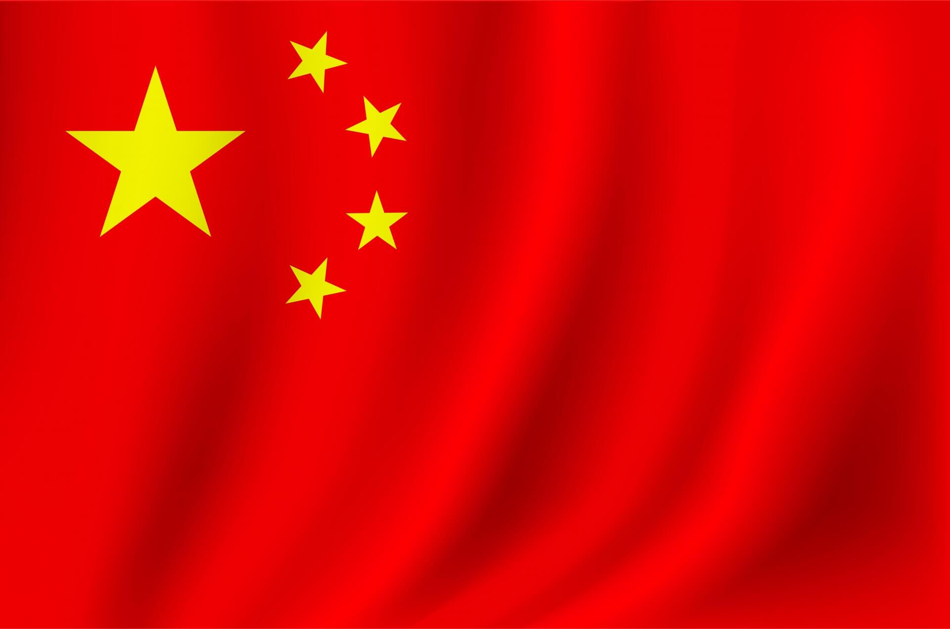 中国国旗 (1)