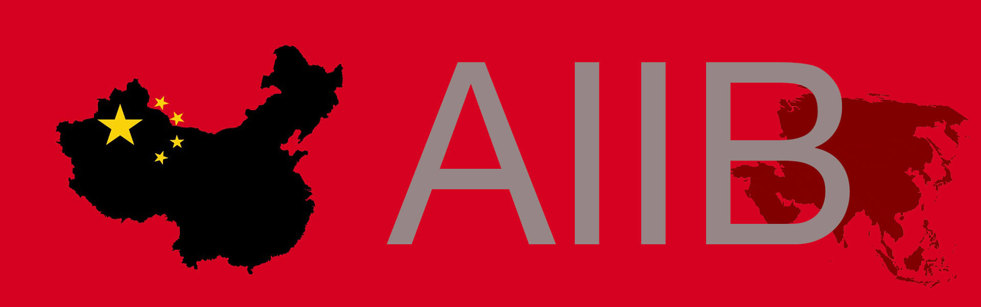 「AIIB」の最新状況【2020年版】 | 中国主導の「一帯一路」の影に隠れた実態とは?