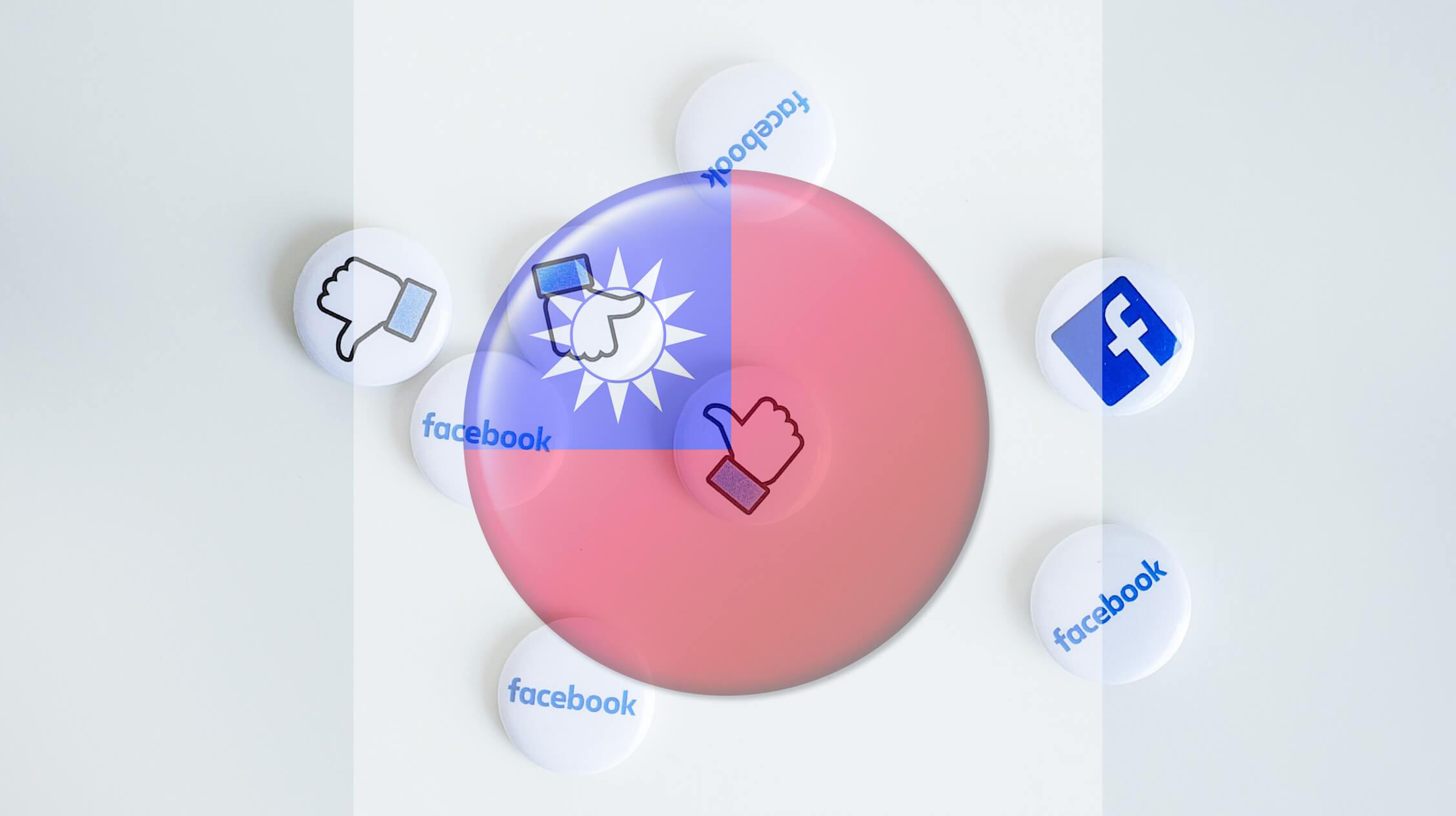 台湾でネット(デジタル)広告を配信するための基礎知識 | 台湾広告市場の最新事情を解説