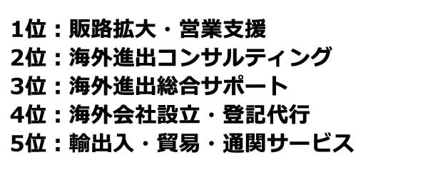 hakusho_2018-2019_b