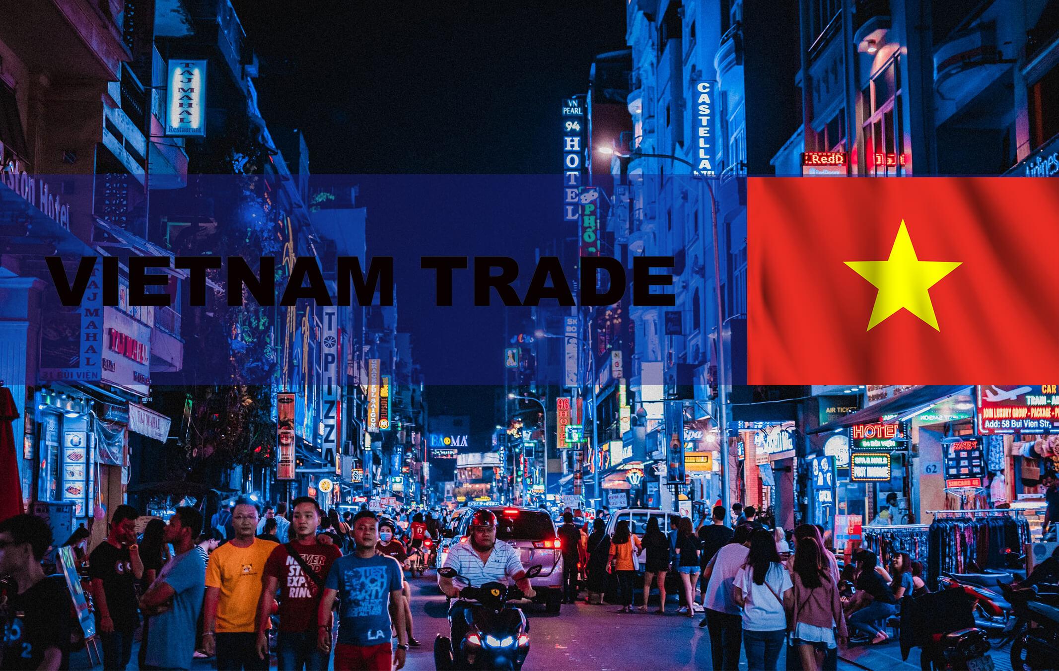 ベトナム貿易