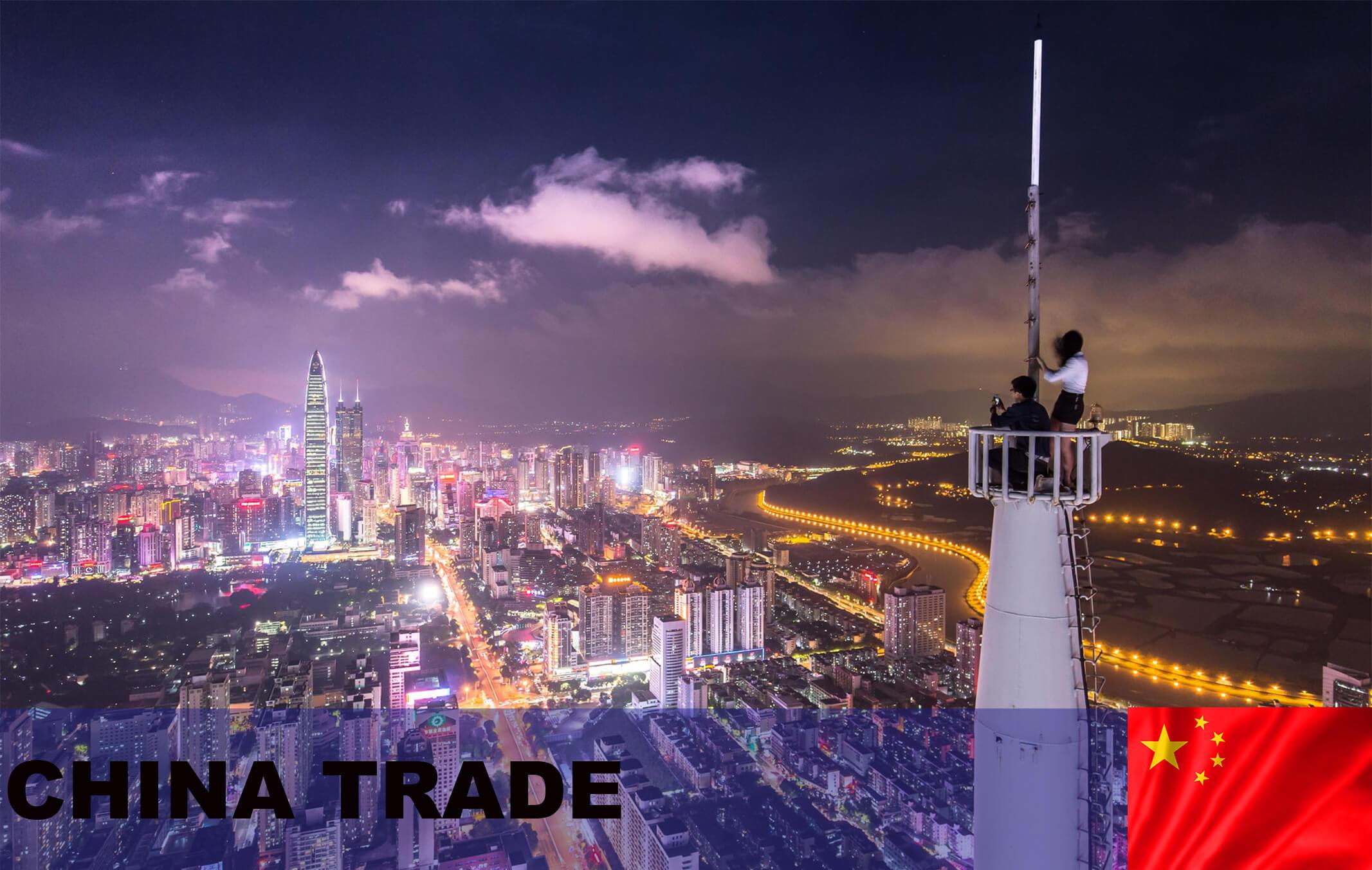 中国貿易_01 (2)