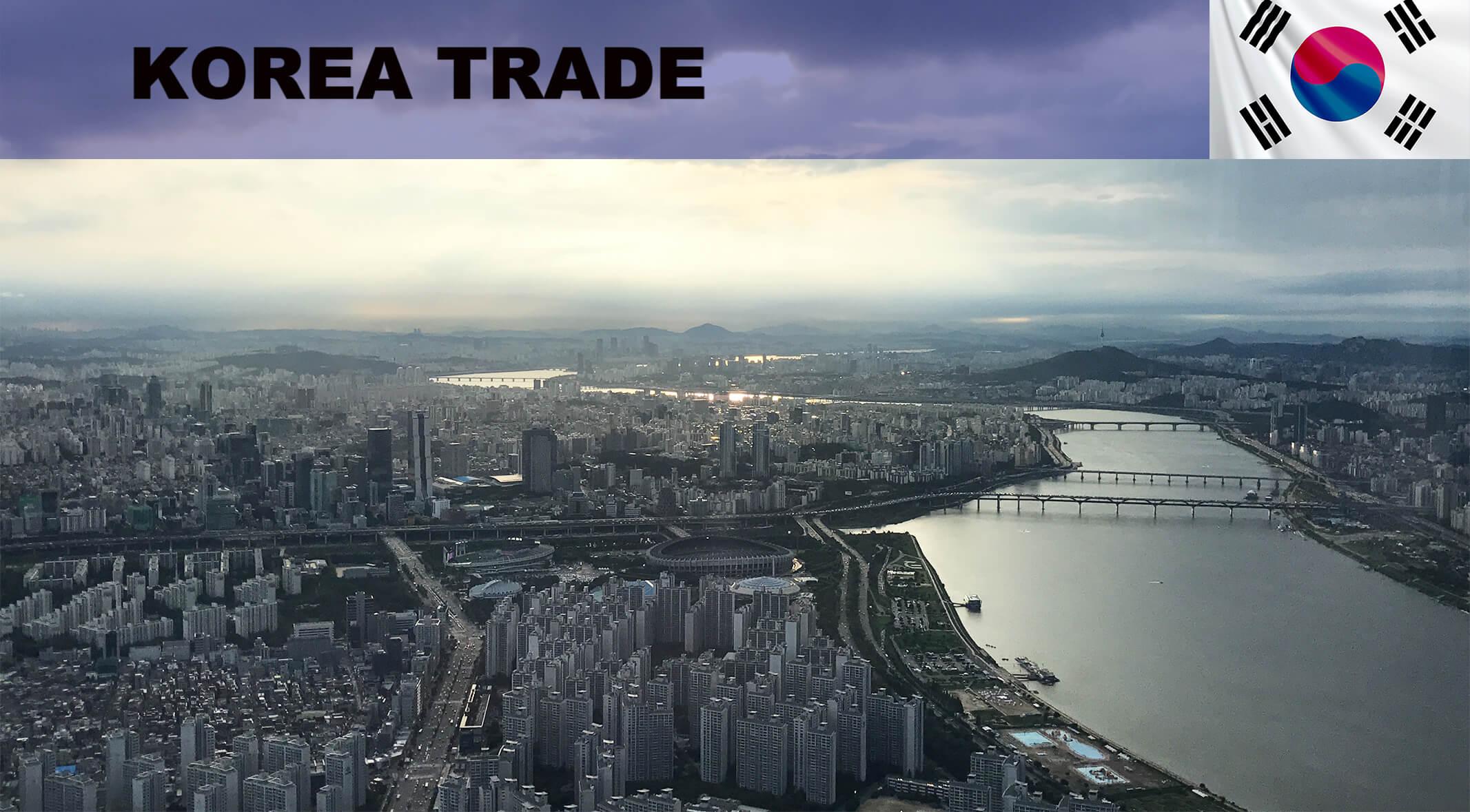 韓国貿易の基礎知識 | 貿易相手国ランキング・米国および各国FTAの状況・新型コロナの影響