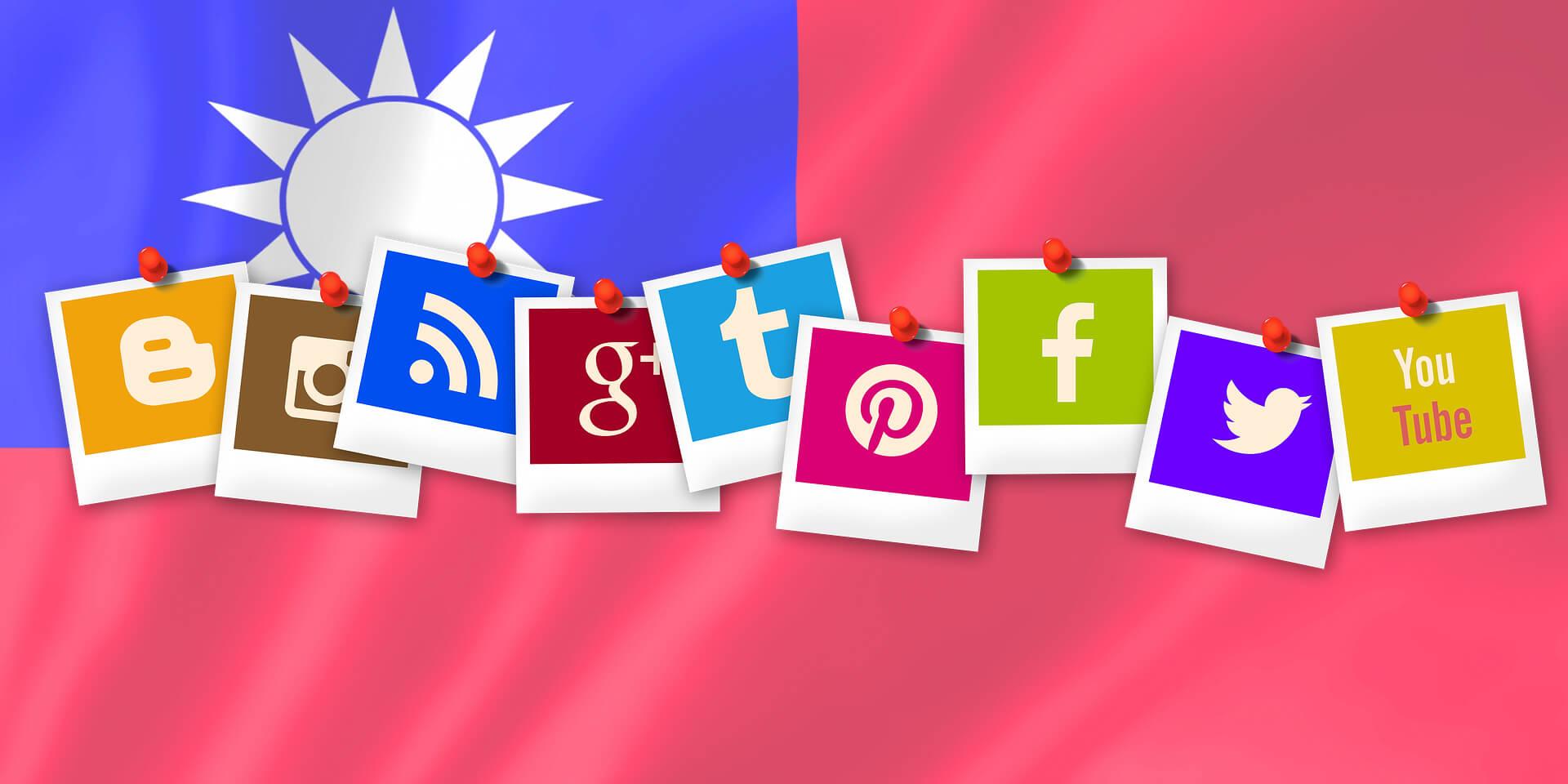 【2020年版】台湾で人気のSNSランキング | 台湾でのWEBマーケティング・プロモーションを解説