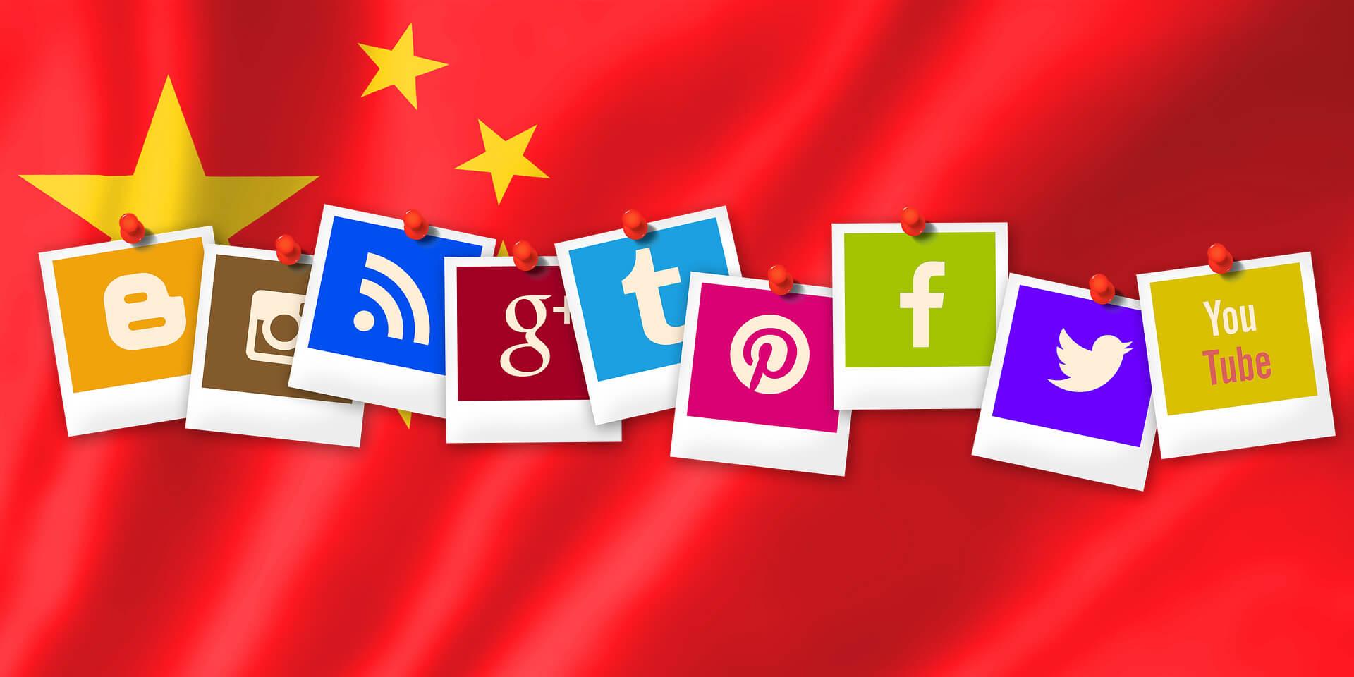 【2020年版】中国で人気のSNSランキング | 中国でのWEBマーケティング・プロモーションを解説