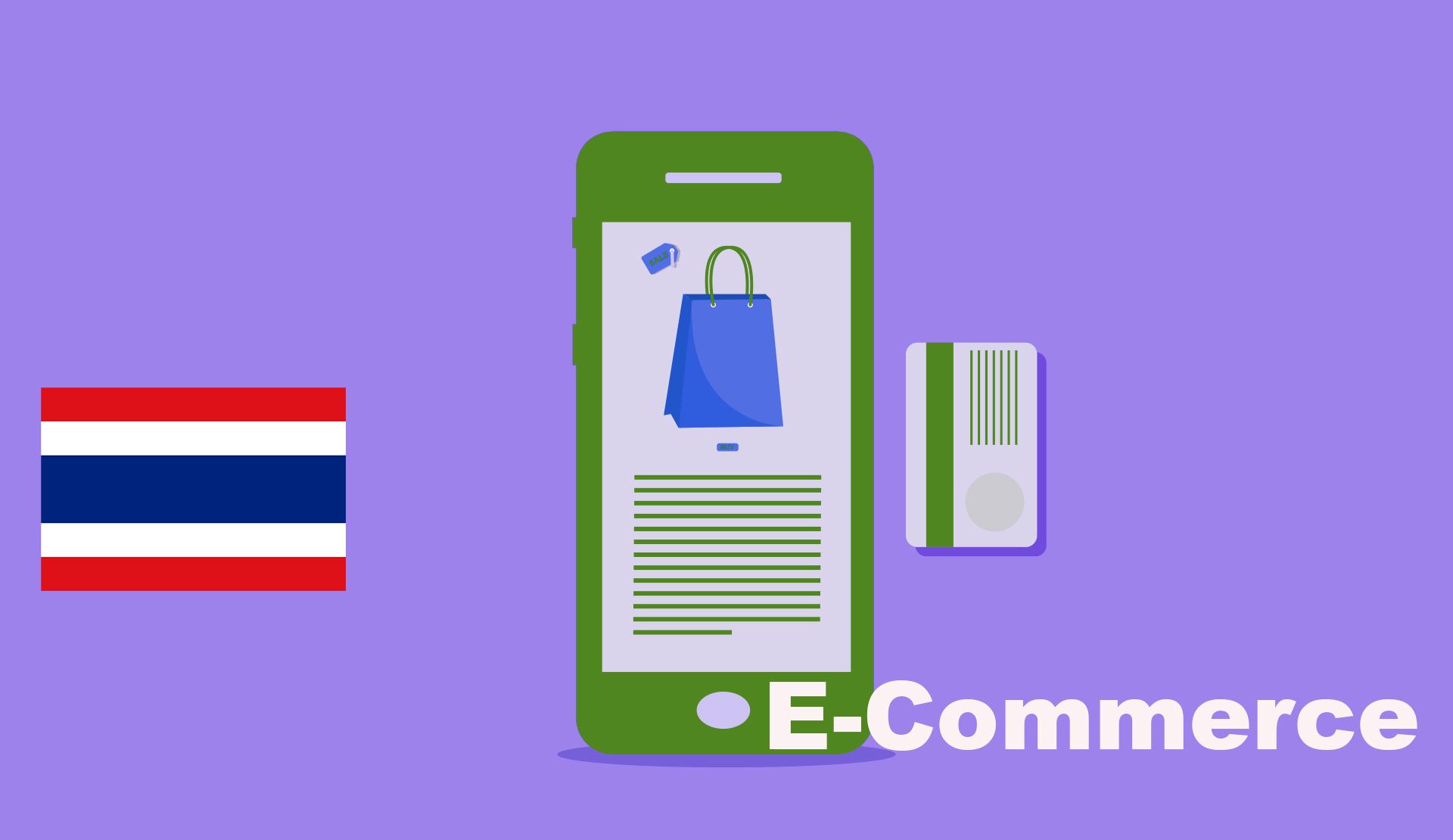 タイEC(通販)の基礎知識 | 人気ECサイトランキング・市場規模・EC決済事情…ほか