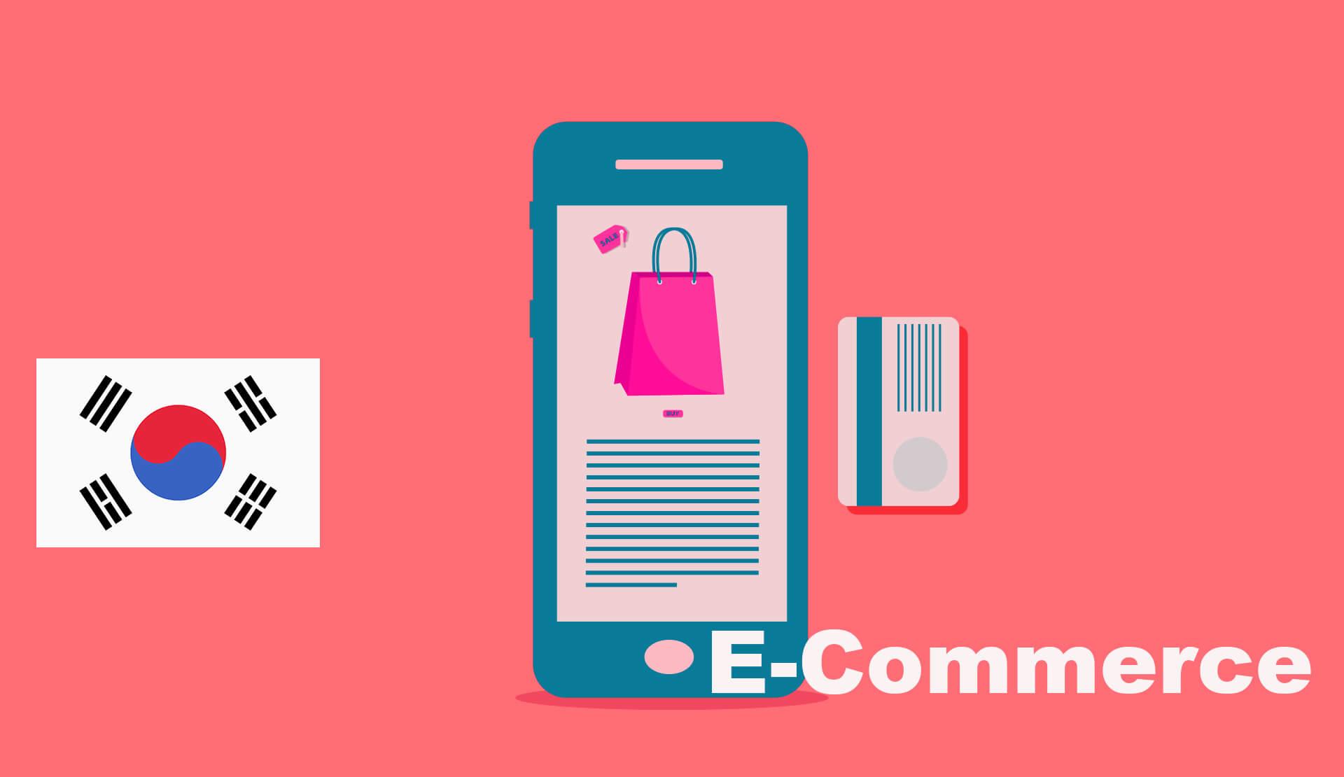 韓国EC(通販)の基礎知識 | 人気ECサイトランキング・市場規模・EC決済事情…ほか