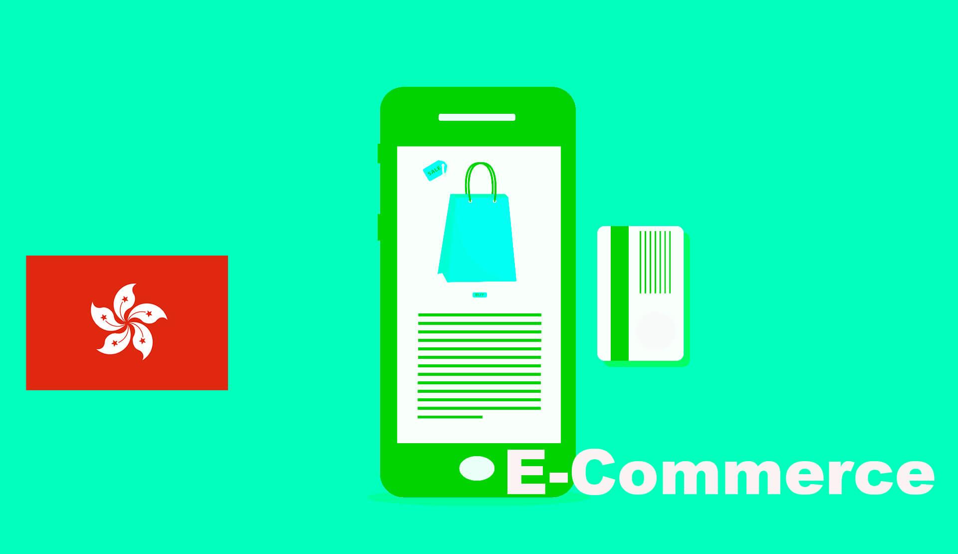 香港EC(通販)の基礎知識 | 人気ECサイトランキング・市場規模・EC決済事情…ほか
