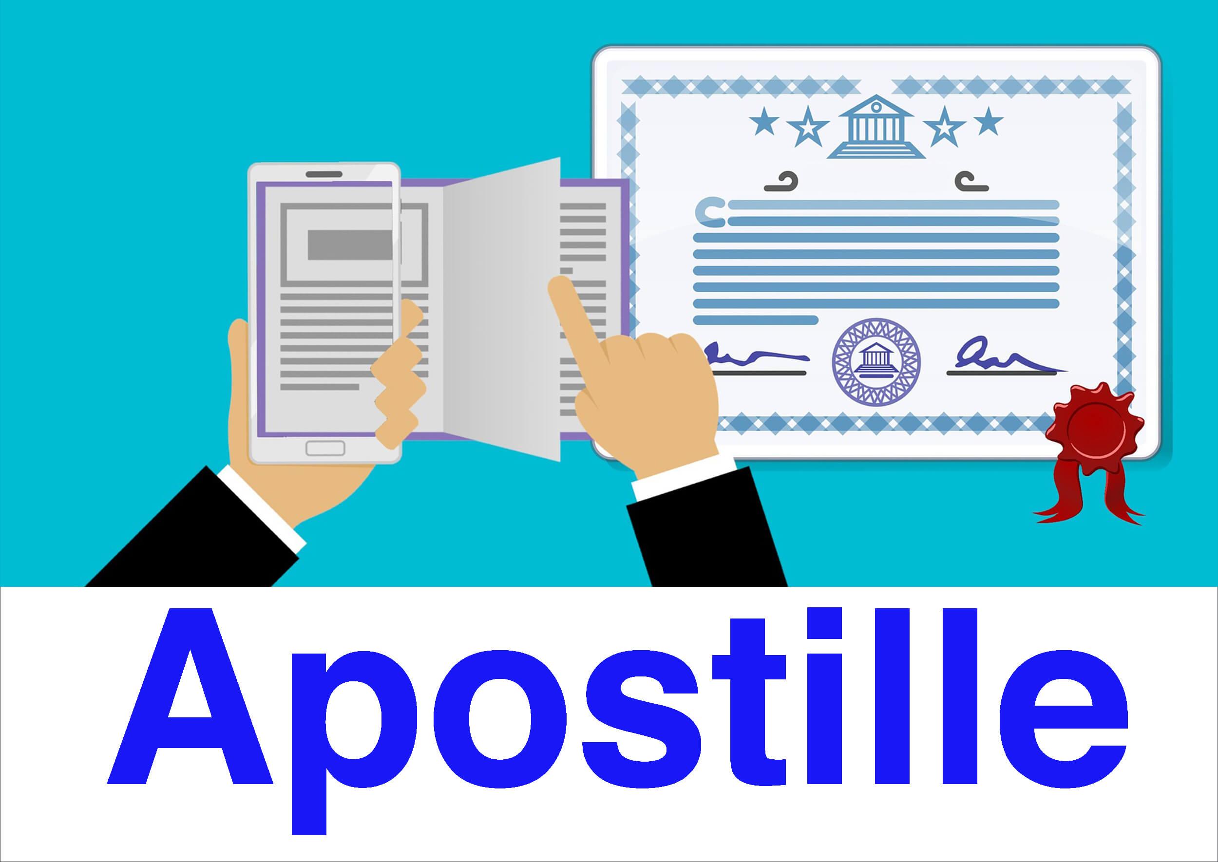 アポスティーユの申請方法 | アポスティーユの証明が必要なケースとは?