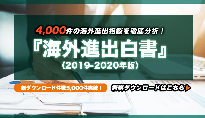 key_hakusho_2019-2020 (1)