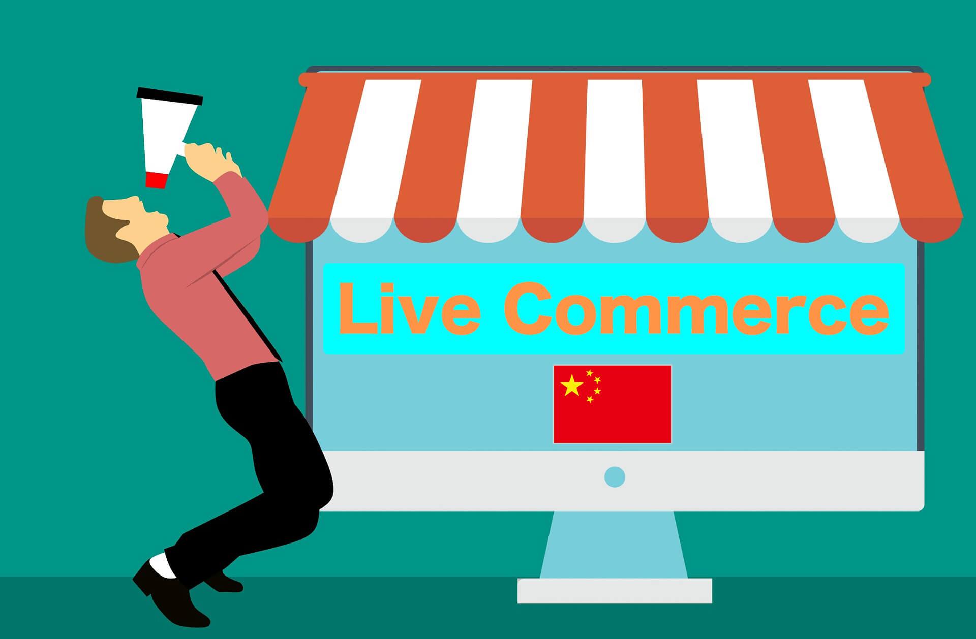 ライブコマースの基礎知識 | ライブコマース先進国「中国」の市場規模・ライブコマースのメリット&デメリット…ほか