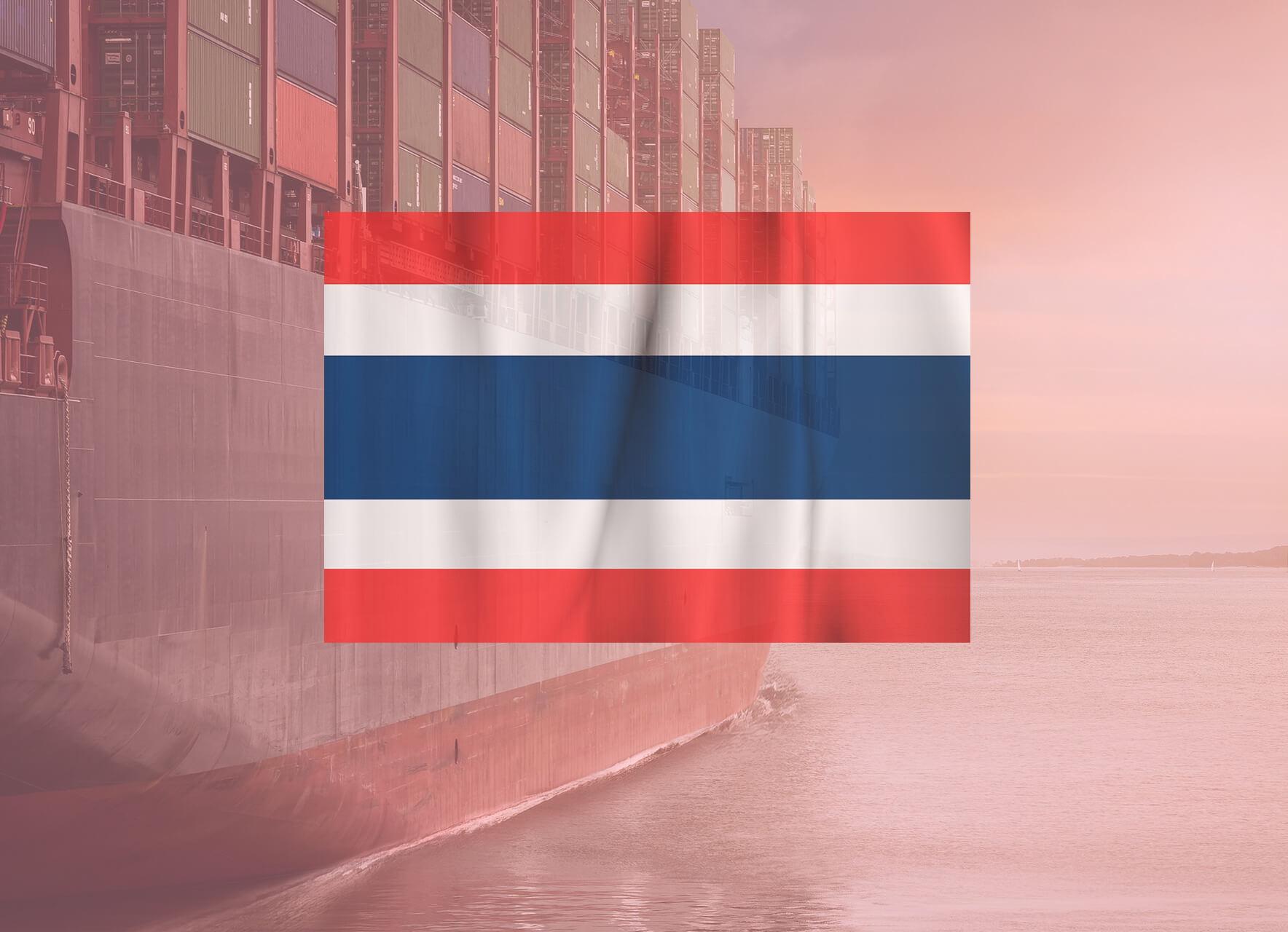 タイの関税制度の基礎知識 | タイの関税の体系・種類 / タイの関税率を調べる3つの方法…ほか