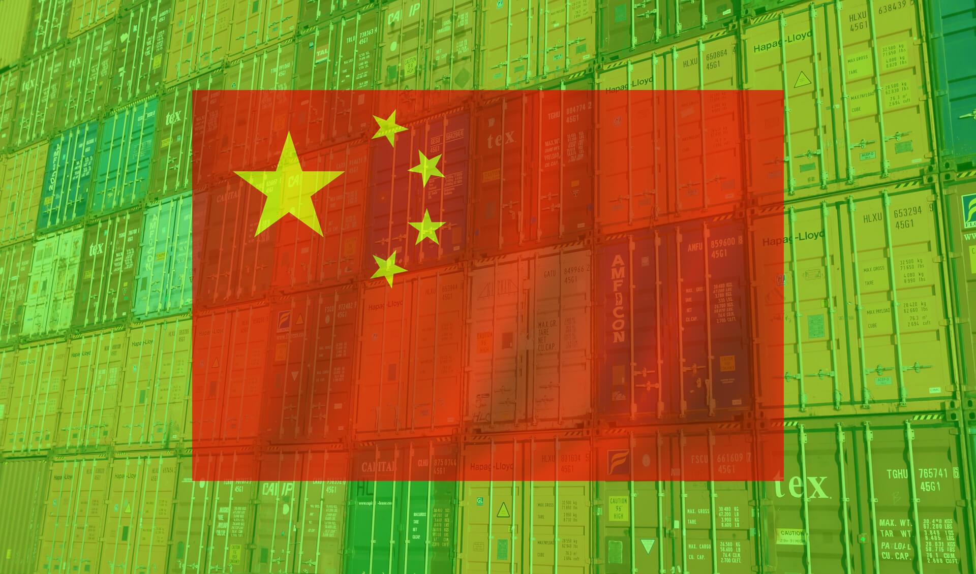 中国_関税 (1)