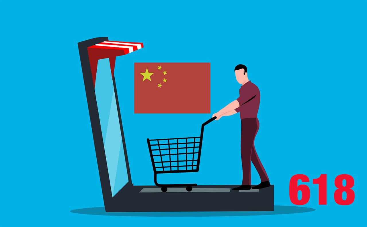 中国最大のECセール「618商戦」を知っていますか? | 「ダブルイレブン」と双璧を成す「618商戦」とは?