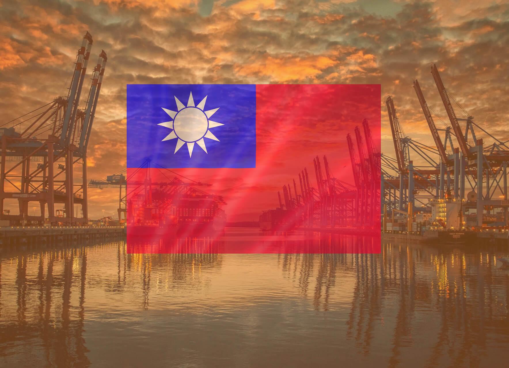 台湾の関税制度の基礎知識 | 台湾の関税率を調べる3つの方法 / 関税体系・種類・課税基準…ほか