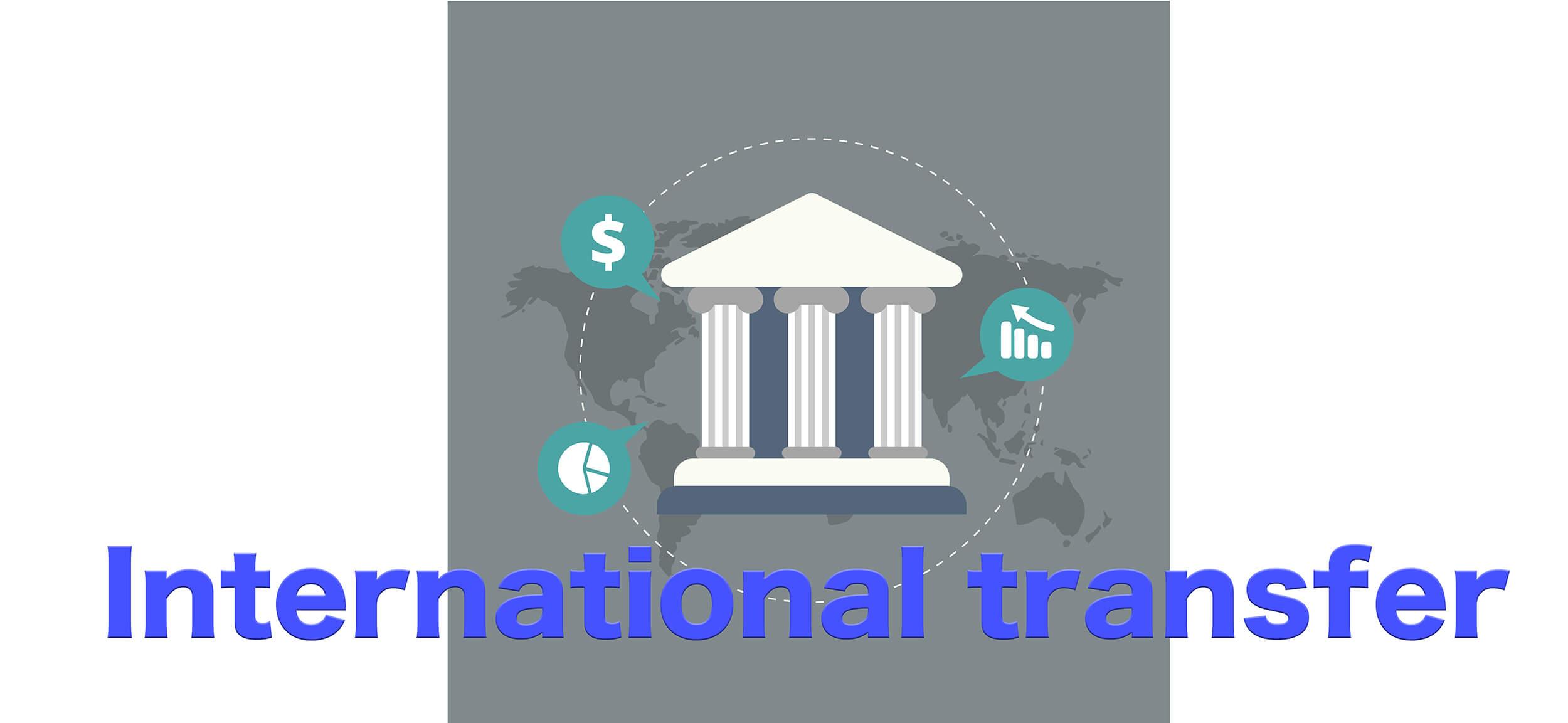 【2021年版】おすすめ「海外送金サービス」3つを徹底比較! | 「手続きが簡単」で「手数料も安い」サービスは…?