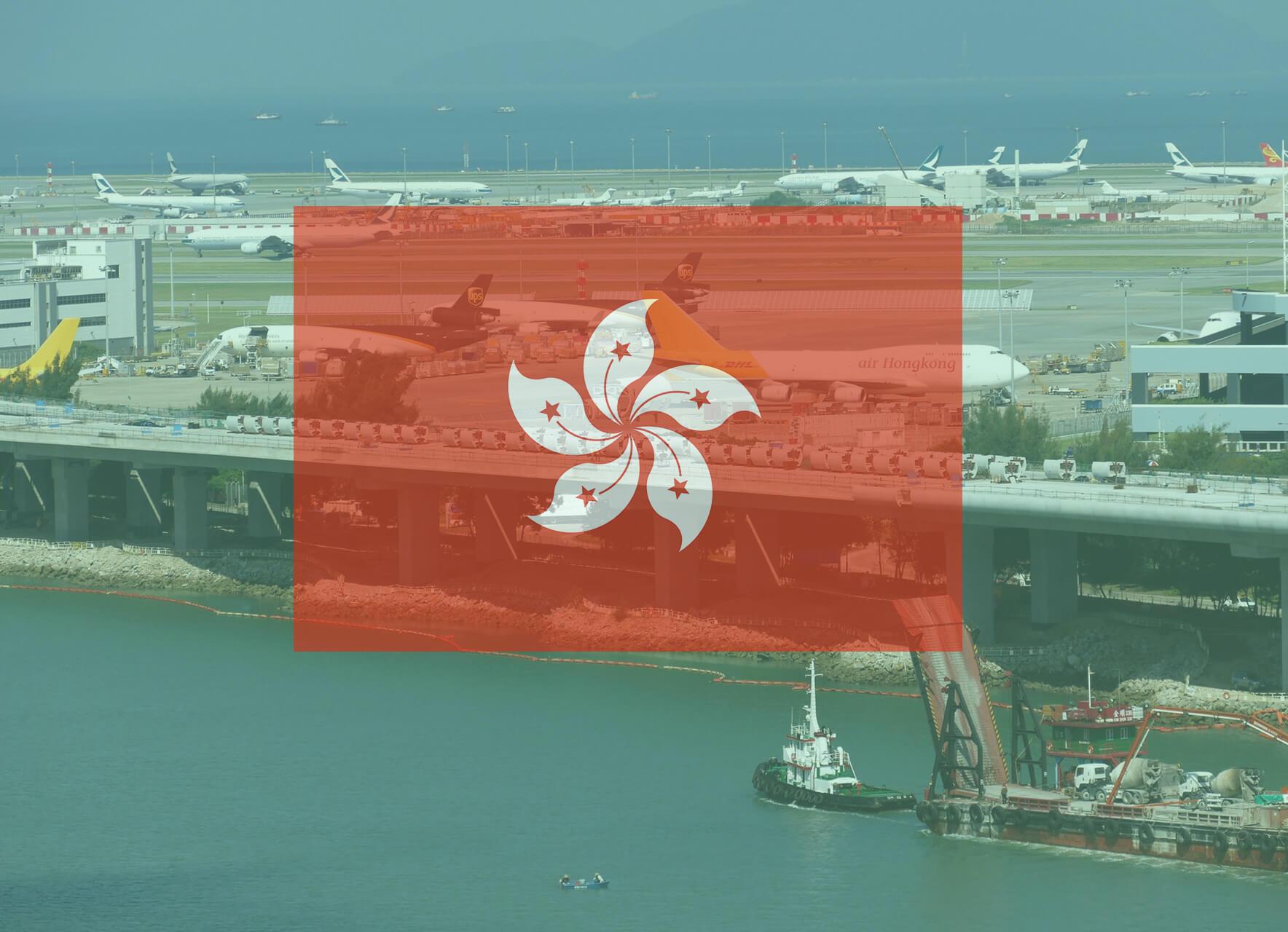 香港の関税制度の基礎知識 | 関税が(ほぼ)ない香港を活用した中国&ASEANビジネスのメリットとは?