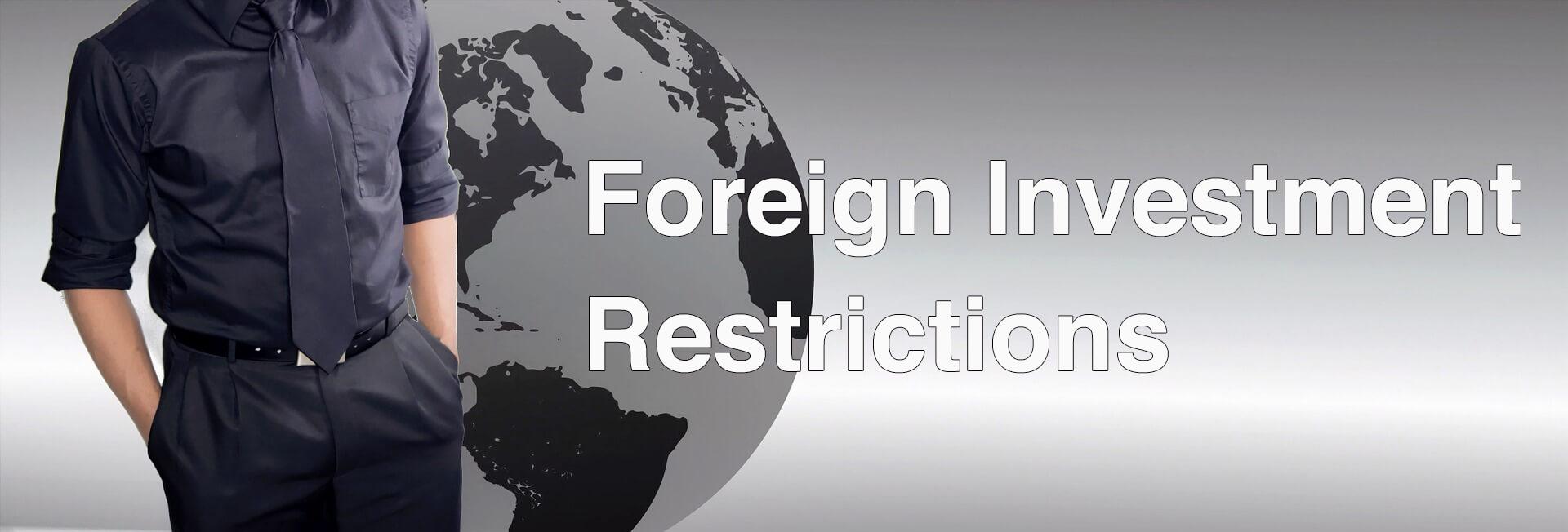 外資規制の基礎知識 | 日本と海外の外資規制の違い / 外資規制が必要な理由…ほか