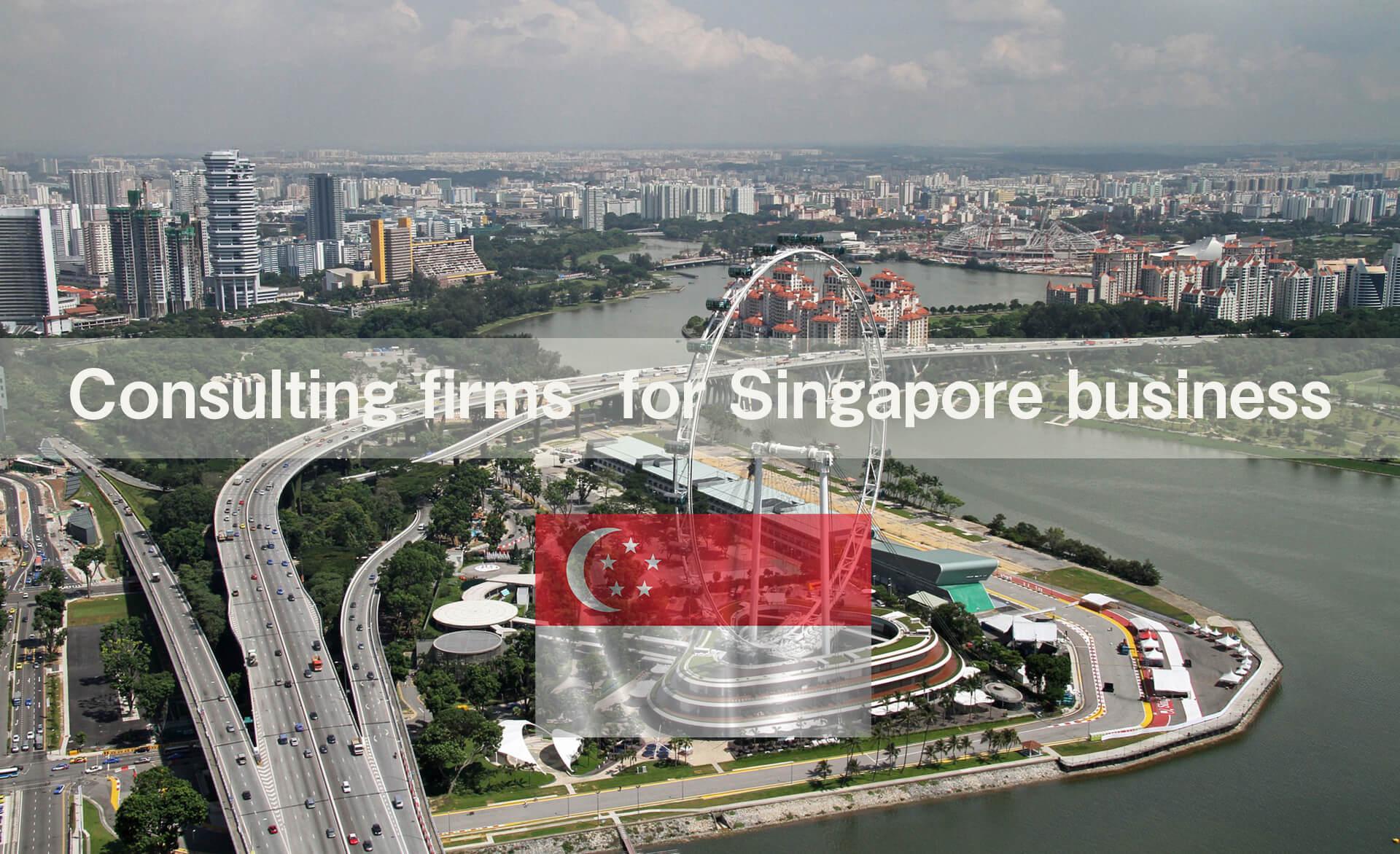 Singapore_wpdl