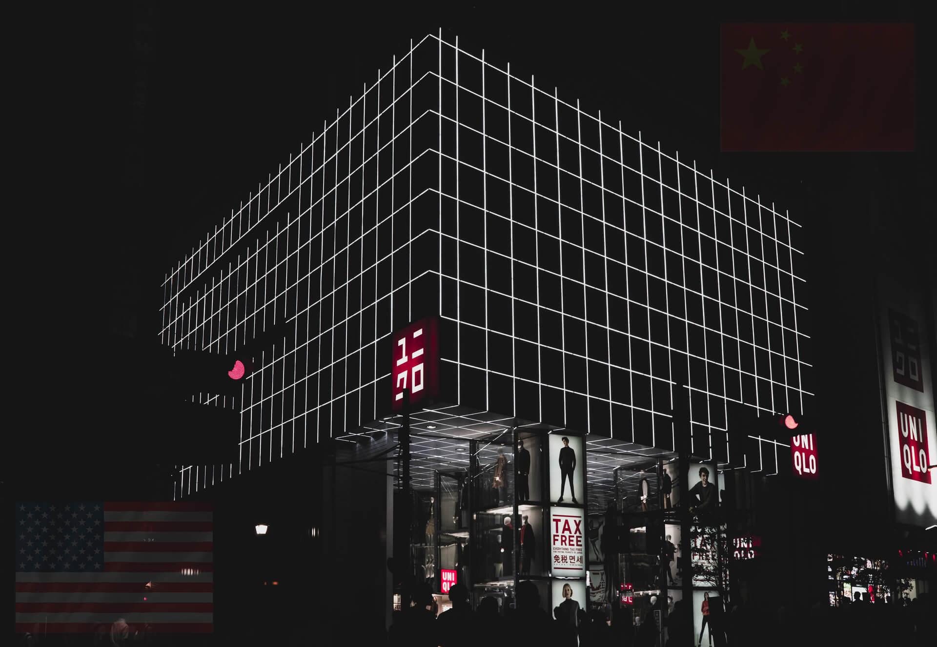 ユニクロの米輸入停止・カゴメの中国撤退の背景を解説 / 「人権デューデリジェンス」が日本企業の海外ビジネスに与える影響とは?