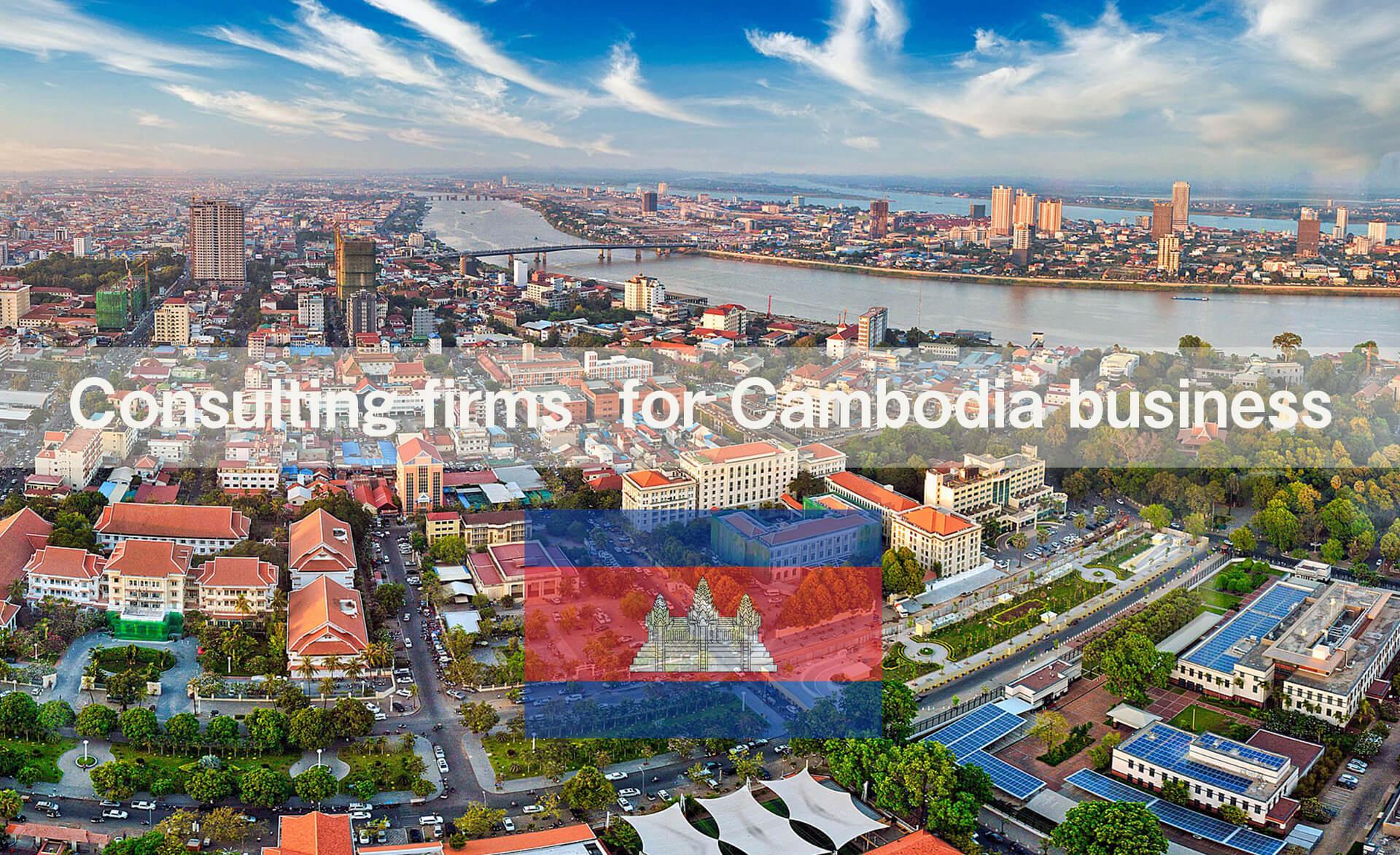 cambodia_wpdl