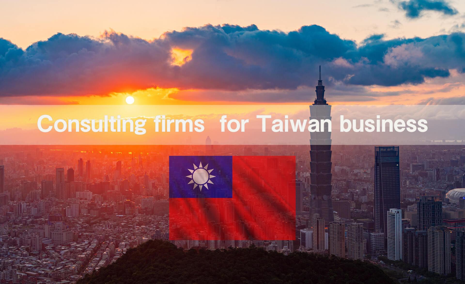 taiwan_wpdl