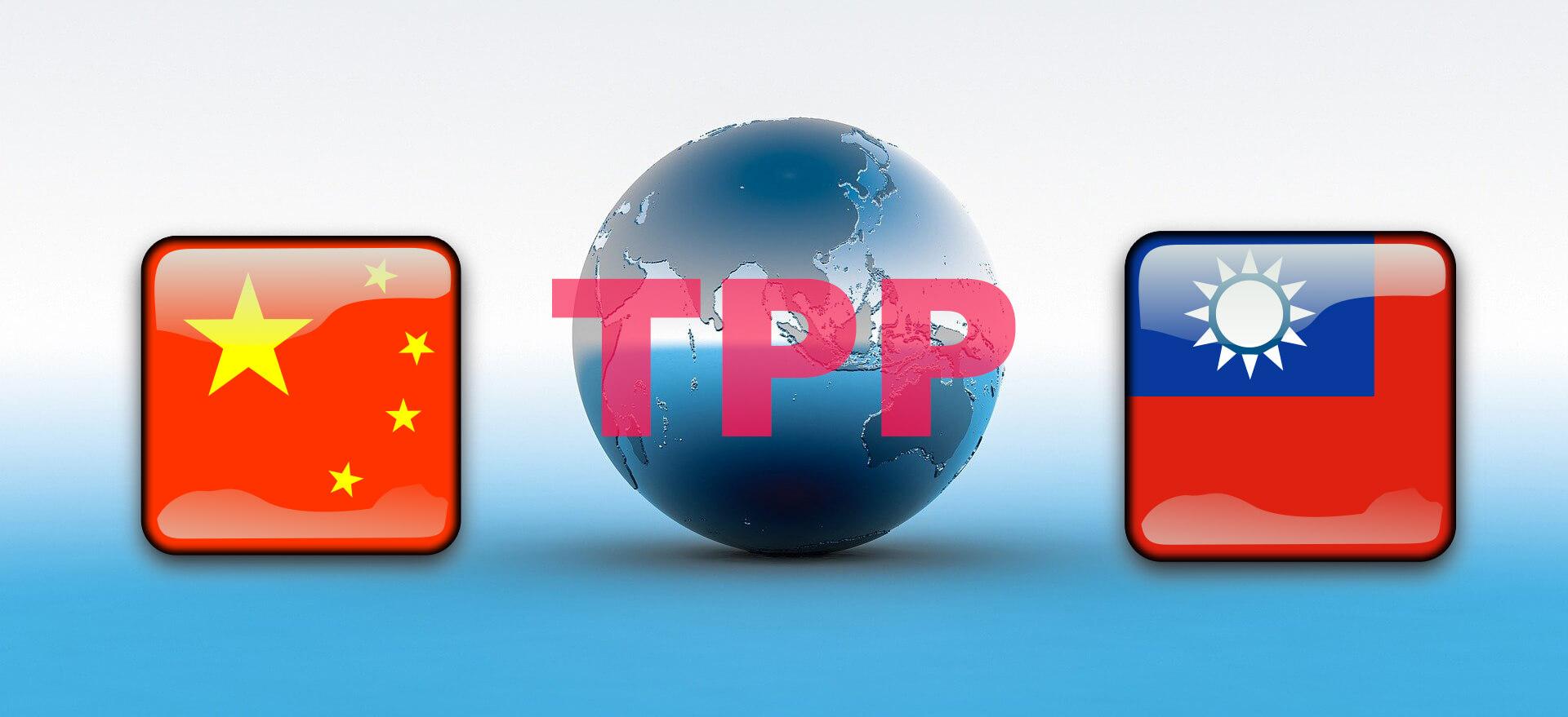 TPP_China_Taiwan (1)